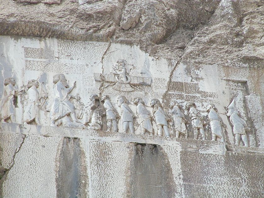 The Behistun inscription narrates the rise to power of Darius I