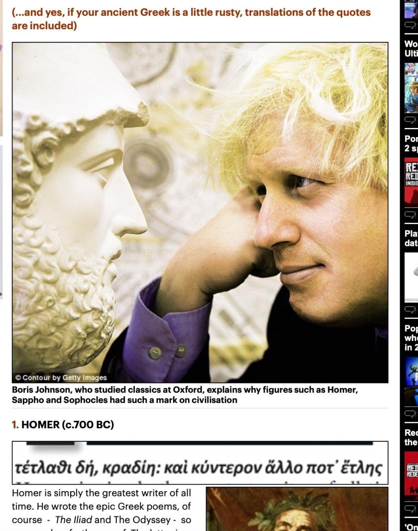 Boris Johnson admiring bust of Pericles